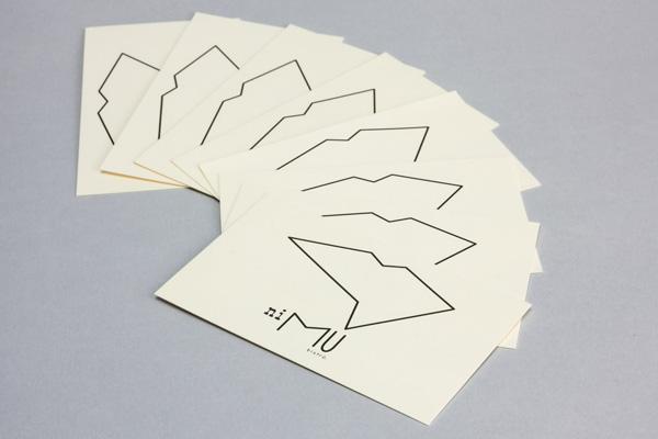 nimu-08-600×400